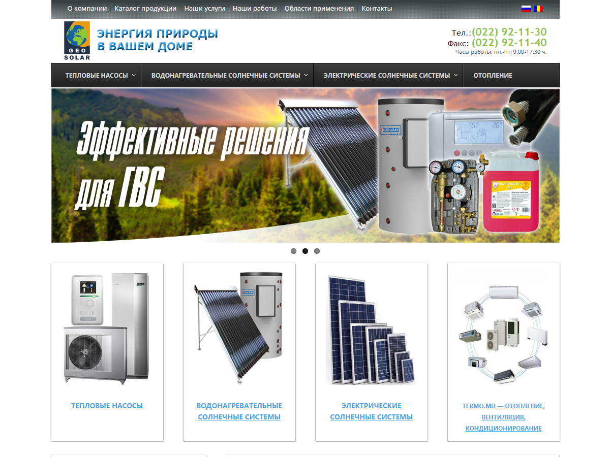 Geosolar.md