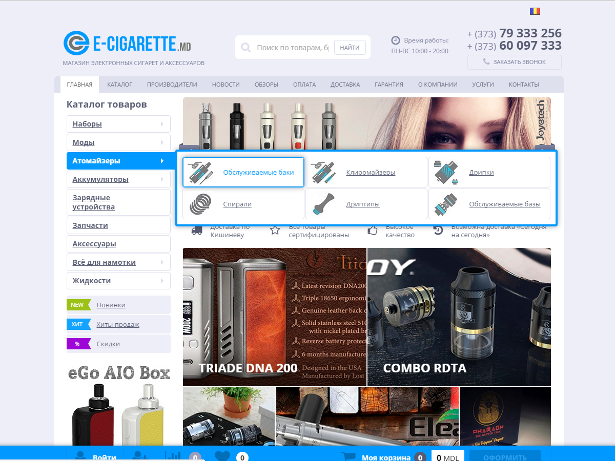 E-cigarette.md