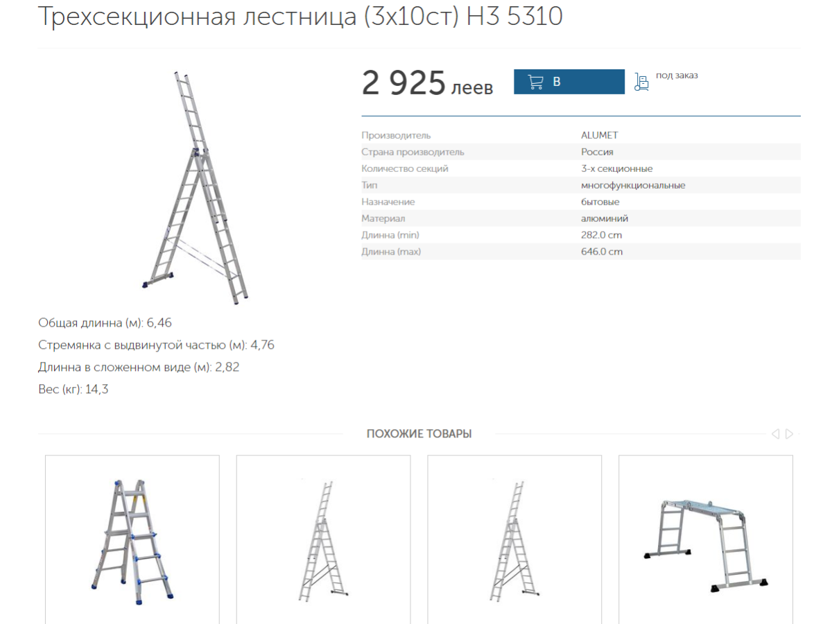 Ladders.md