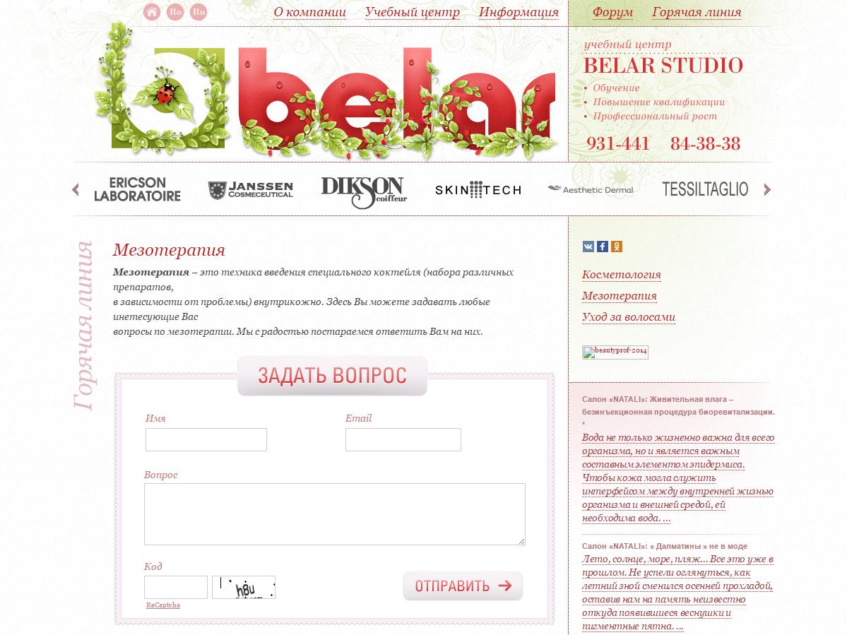 Belar.md
