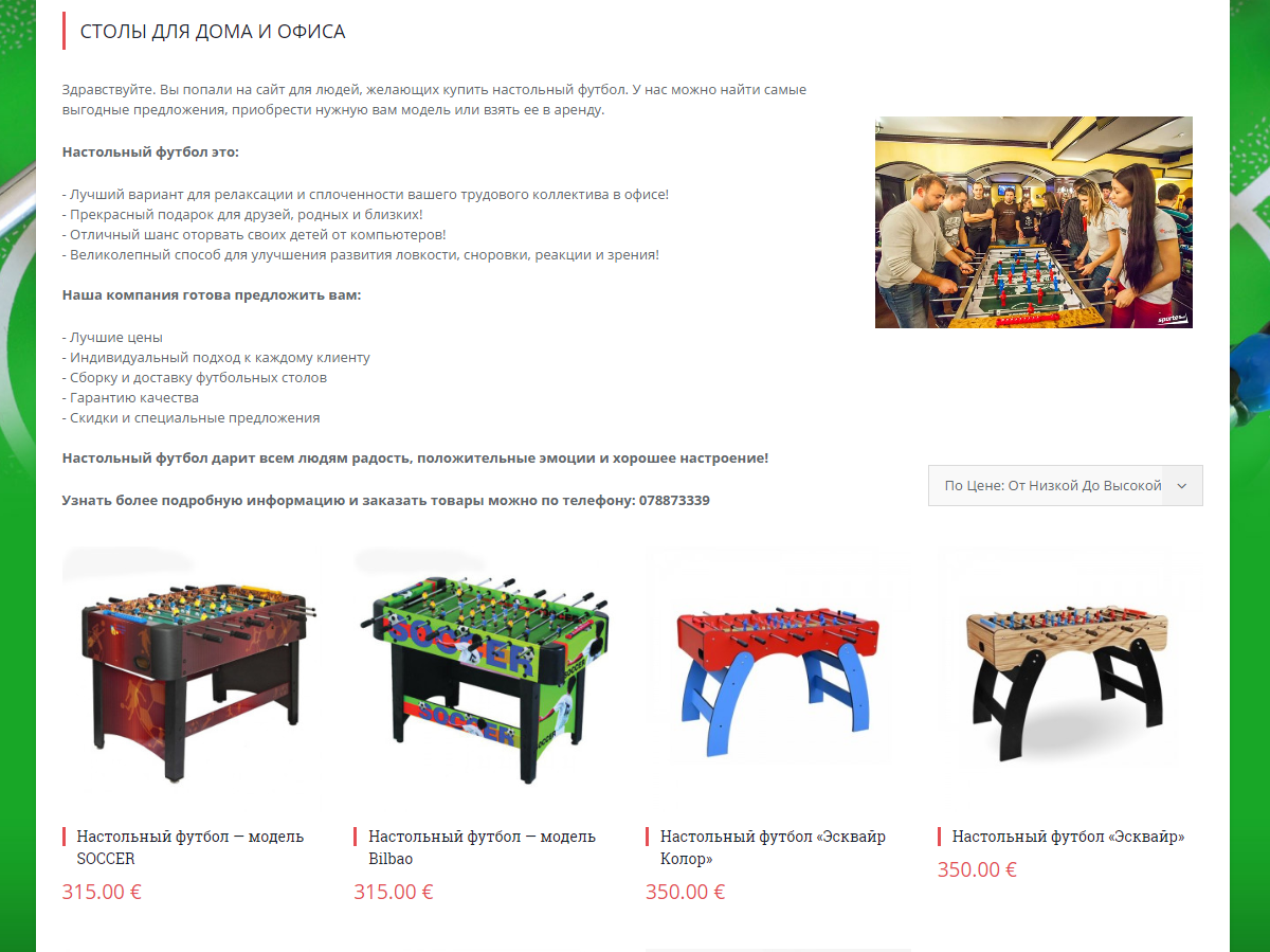 Table-soccer.md