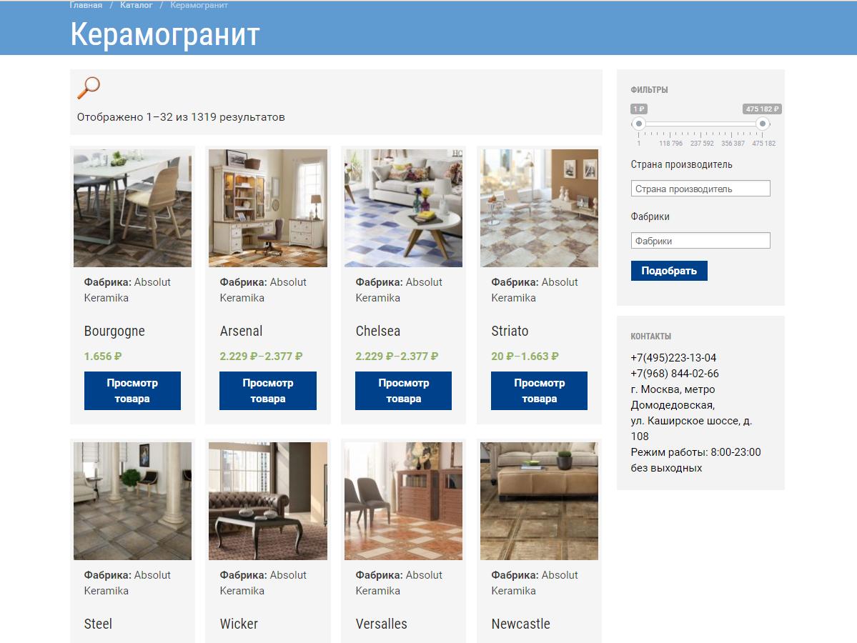 Keramika3d.ru