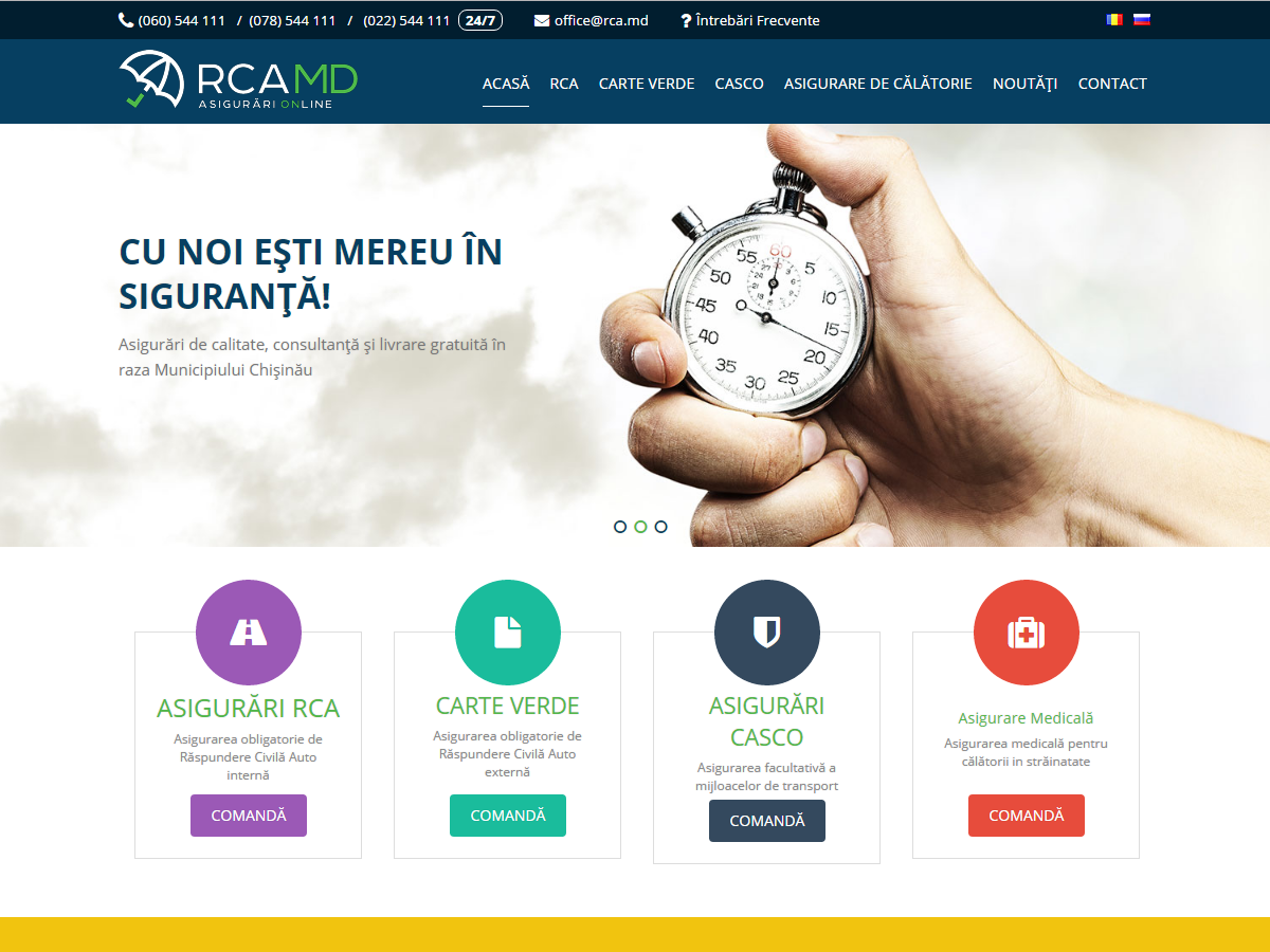 Rca.md