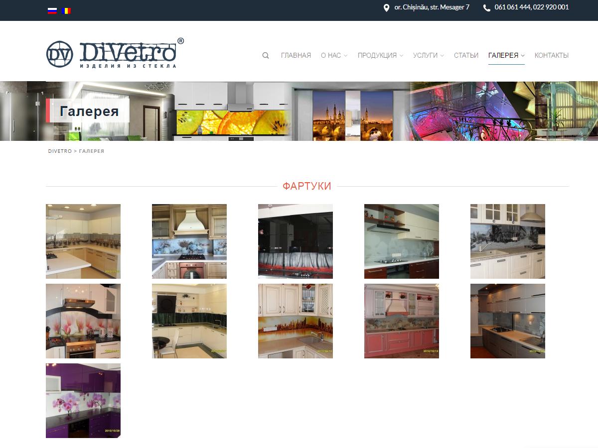 Divetro.md
