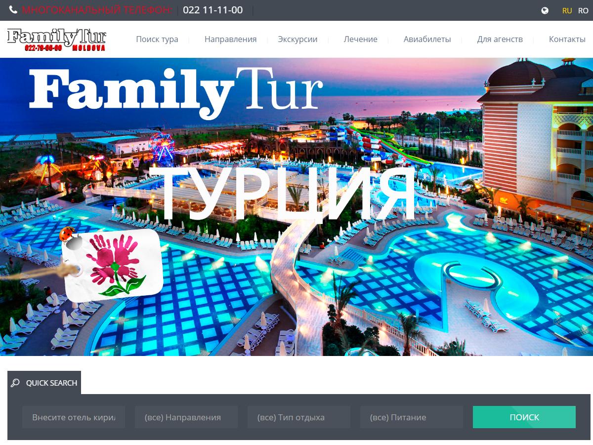 Family-tur.com