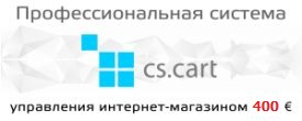 Лучшая система для управления интернет-магазином в Молдове